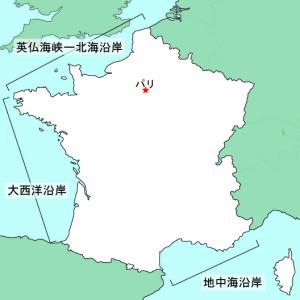 図1 調査地(フランスの沿岸3地域)