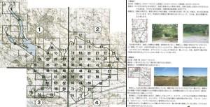 龍ヶ崎市の地図とメッシュ概要
