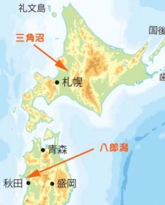 調査地地図