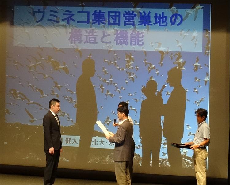 図2.黒田賞授賞式のようす