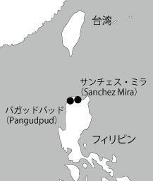 図2 サシバ密猟根絶緊急プロジェクトの実施地域